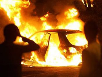 Авто пожар