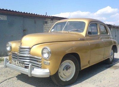 Иметь собственный автомобиль в СССР